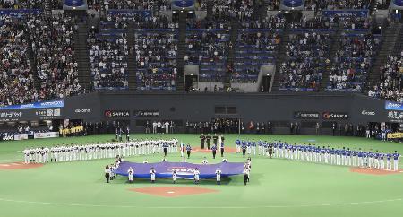 2015年に行われた野球の国際大会「プレミア12」の開会セレモニー=札幌ドーム