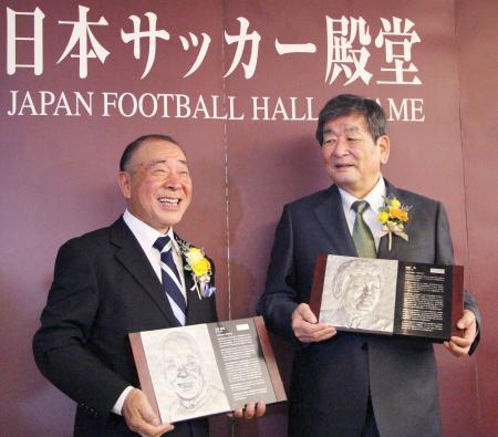 日本サッカー殿堂入りし、掲額式典に出席した加茂周氏(右)と今井恭司氏=10日午後、東京都内
