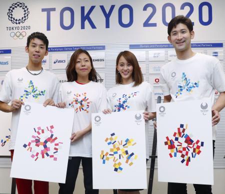 2020年東京五輪・パラリンピックの新グラフィックスを披露する田中理恵さん(右から2人目)ら=25日午後、東京都港区