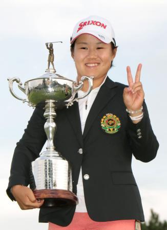 ゴルフの日本女子オープン選手権で、樋口久子以来40年ぶり史上2人目となる連覇を達成し笑顔を見せる畑岡奈紗=1日、千葉・我孫子GC