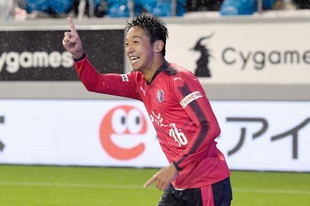 鳥栖―C大阪 後半、決勝のゴールを決め、喜ぶC大阪・清武=ベアスタ(DAZN提供、ゲッティ=共同)