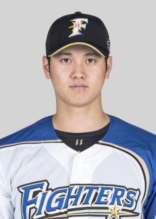日本ハムの大谷翔平投手