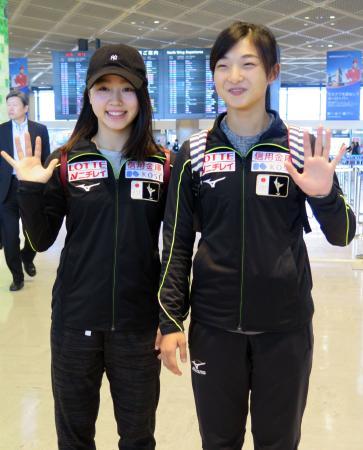 ロシア杯に向けて出発する樋口新葉(左)と坂本花織=18日、成田空港