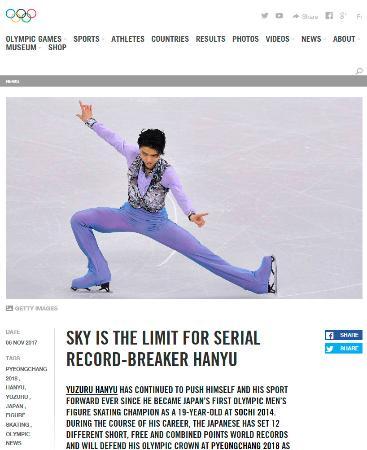 フィギュアスケート男子の羽生結弦の特集記事を掲載したIOCの公式サイト