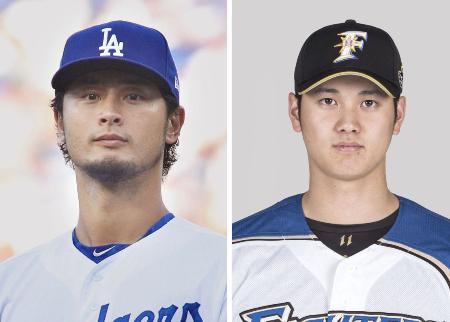 ダルビッシュ有投手(ゲッティ=共同)、大谷翔平投手
