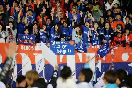 サッカーJ1初昇格を喜ぶ長崎サポーター=11日、トランスコスモススタジアム長崎