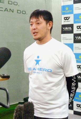 マリナーズからFA後、初めて報道陣に対応した岩隈久志投手=20日、東京都内