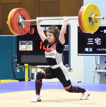 全日本女子選抜選手権の53キロ級で優勝した三宅宏実=福井県の小浜市民体育館
