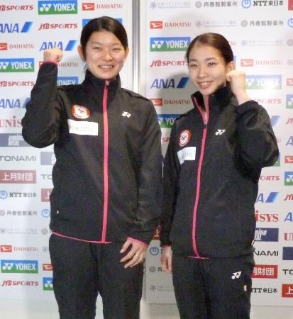 記者会見後にポーズをとる高橋礼華(左)と松友美佐紀=27日午後、東京・駒沢体育館