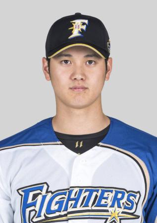 大谷翔平選手