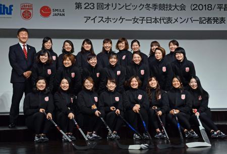 記者会見で記念写真に納まる、平昌冬季五輪のアイスホッケー女子日本代表選手ら。後列左端は山中武司監督=6日午後、東京都港区