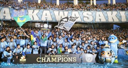 サッカーJ1で初優勝し、サポーターと喜ぶ川崎イレブン=2日、川崎市等々力陸上競技場