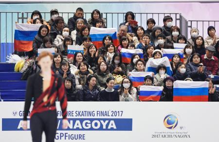 フィギュアスケートのGPファイナルで、ロシア選手を国旗を手に応援するファン=7日、名古屋市ガイシプラザ
