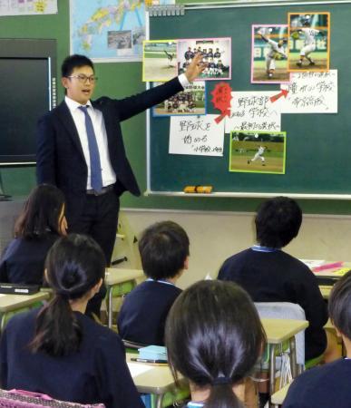 東京都内の小学校を訪問し、5年生を前に授業を行うDeNAの山崎康=8日