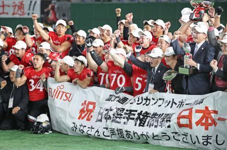 アメリカンフットボールの日本選手権、第71回ライスボウルで2年連続3度目の優勝を決め、関係者らと喜ぶ富士通の選手たち=3日、東京ドーム