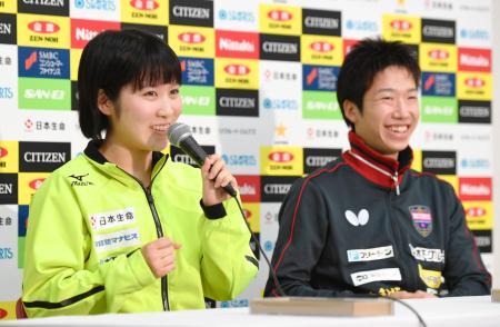 卓球の全日本選手権が開幕し、記者会見で笑顔を見せる平野美宇(左)と水谷隼=東京体育館