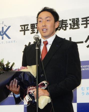 母校の京産大で開かれた壮行会で、あいさつするダイヤモンドバックスの平野佳寿投手=17日、京都市