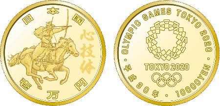 2020年の東京五輪を記念し発行される1万円金貨の図柄。流鏑馬の絵柄と「心技体」の文字があしらわれる