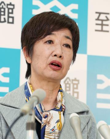 告発状が内閣府に出された問題で記者会見する、至学館大の谷岡郁子学長=15日午前、愛知県大府市