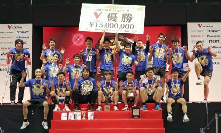 優勝し記念写真に納まるパナソニックの選手ら=東京体育館
