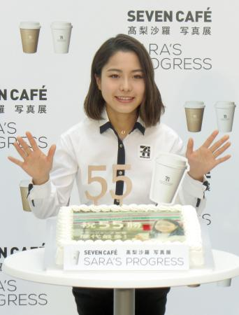 W杯ジャンプの歴代最多55勝を記念したケーキの前でポーズをとる高梨沙羅=29日、東京都港区