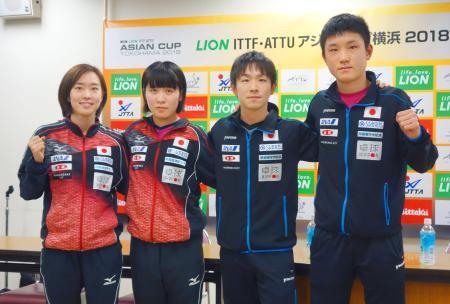 記者会見でポーズをとる(左から)石川佳純、平野美宇、丹羽孝希、張本智和=5日、横浜市