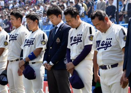 東京六大学野球リーグの試合前に、左肩に喪章をつけ、黙とうする明治大の善波達也監督(右端)と選手ら=21日午前、神宮球場