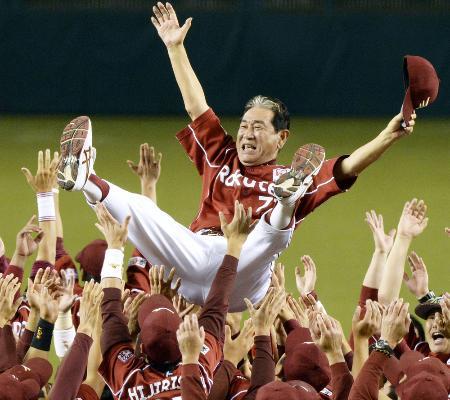 リーグ初優勝を果たし、胴上げされる楽天・星野監督=西武ドーム