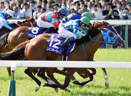 春の天皇賞を制したレインボーライン(12)=京都競馬場