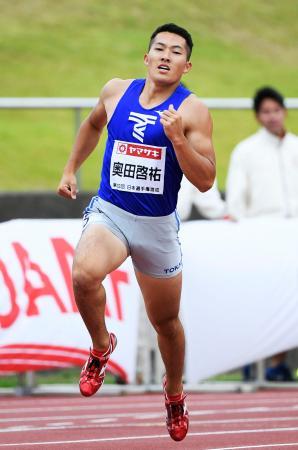 男子十種競技 奥田啓祐の400メートル=長野市営陸上競技場