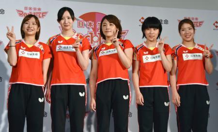 卓球の新リーグ「Tリーグ」女子の「日本生命レッドエルフ」に加入し、ポーズをとる平野美宇(右から2人目)、早田ひな(左から2人目)ら=大阪市