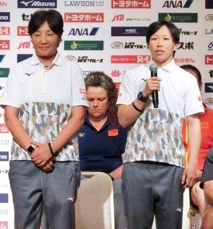 記者会見で意気込みを語るソフトボール女子日本代表の山田恵里主将(右)と宇津木麗華監督=1日、千葉市