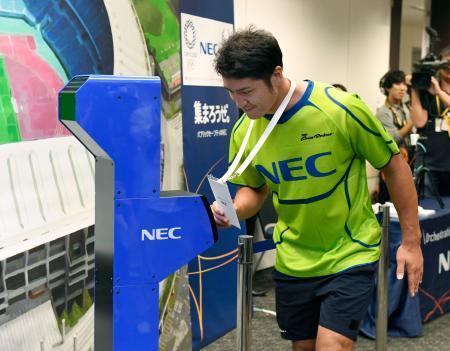 2020年東京五輪・パラリンピックでNECが導入する顔認証システム=7日午前、東京都千代田区