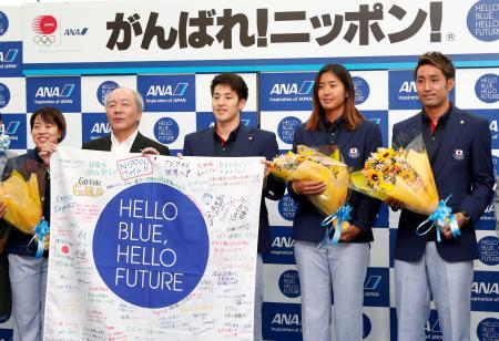 ジャカルタ・アジア大会への出発セレモニーで、記念写真に納まる競泳の瀬戸大也(中央)ら=15日午前、羽田空港