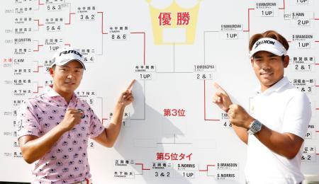 第6日、決勝進出を決めポーズをとる今平周吾(左)とタンヤゴーン・クロンパ=鳩山CC