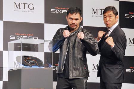 MTGのイベントに出席したマニー・パッキャオ(左)と俳優の香川照之さん=14日、東京都内のホテル