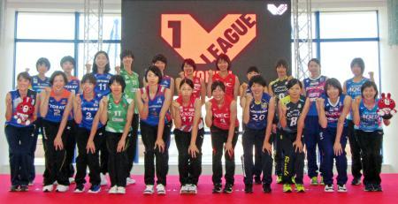 記者会見後、ポーズをとる「Vリーグ」女子の選手たち=21日、東京都港区