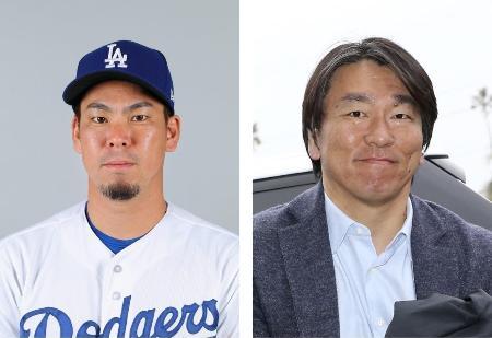 ドジャースの前田健太投手(ゲッティ=共同)、松井秀喜氏