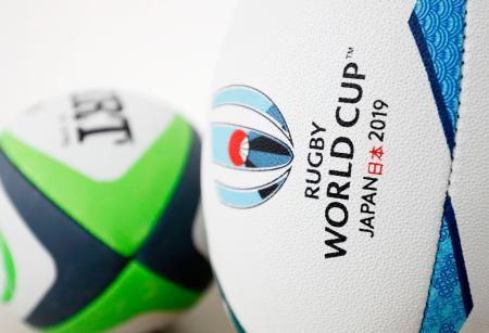 お披露目されたラグビーの2019年W杯日本大会の公式球