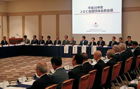 東京都内で開かれたJOCの加盟団体会長会議=7日午後