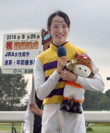 中央競馬唯一の現役女性騎手、藤田菜七子=8月、新潟競馬場