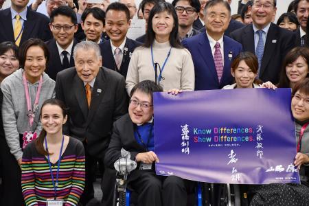 2020年東京五輪・パラリンピック組織委のイベントで、幹部や職員らと記念撮影する森喜朗会長(中列左から2人目)=6日午後、東京都港区