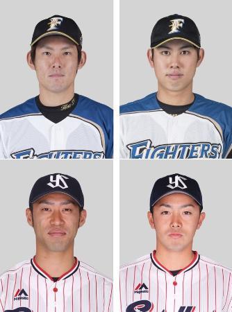 左上から時計回りで、日本ハムの高梨裕稔投手、太田賢吾内野手、ヤクルトの谷内亮太内野手、秋吉亮投手
