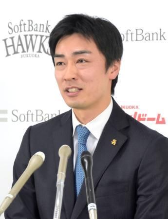 契約更改交渉を終え、記者会見するソフトバンクの和田=18日、ヤフオクドーム
