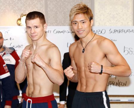 計量をパスし、ポーズをとるエフゲニー・チュプラコフ(左)と伊藤雅雪=東京都内のホテル