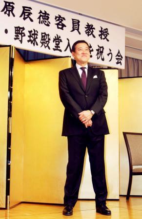 祝う会に出席した巨人の原監督=東京・霞が関