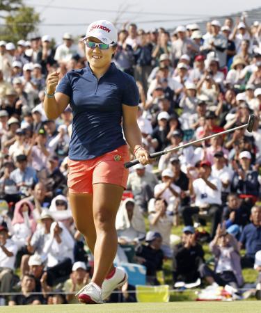2017年に畑岡奈紗が史上最年少でツアー2勝目を挙げた「ミヤギテレビ杯ダンロップ女子」=宮城県・利府GC