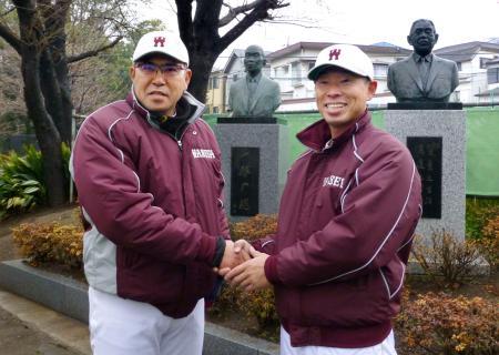 早大野球部の初指導を終え、小宮山悟監督(左)と握手する田中浩康コーチ=東京都西東京市