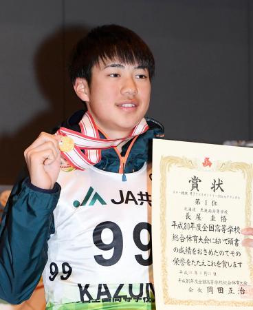 距離男子10キロクラシカルで優勝し、表彰式で笑顔を見せる恵庭南・長屋圭悟=花輪スキー場