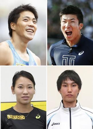 陸上アジア選手権日本代表(左上から時計回りで)山県亮太、桐生祥秀、戸辺直人、福島千里